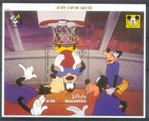 Myu564 WALT DISNEY GOOFY CARTOON CLASSIC 1 1992 PF/MNH