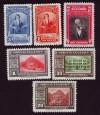 Ecuador(6) 1942 ,  Complete Series