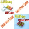 Portable USB Charger AA AAA Battery Storage Holder Case