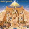 Iron Maiden Powerslave CD Rare Version