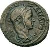 LANZ Alexander Severus Nicaea Legion Standarte °OV1512