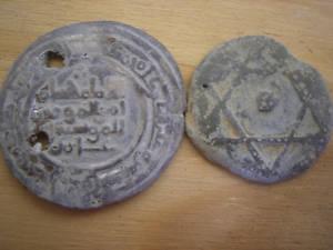 lote ispamno árabes