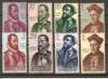 AÑO 1962 FORJADORES NUEVOS S/F EDIFIL Nº 1454/1461**