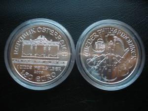 ***PLATA*** - AUSTRIA - 1 ONZA - 1,50 EURO 2008 - UNC