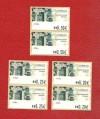 Spanien ATM Postamt Zaragoza Paarsatz ** 5stellig