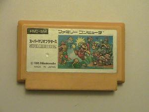 SUPER MARIO BROS - Famicom Game - NINTENDO - (FC/NES)