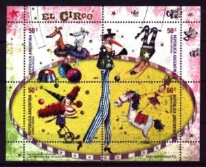 (A023) =ARGENTINA= MNH CIRCUS SHEET!
