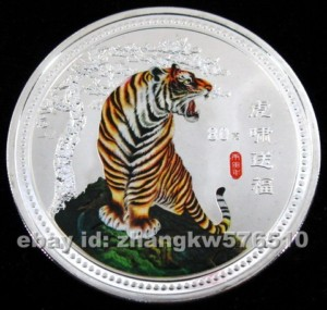 Rare 2010 Lunar Year of the Tiger Colored Coin 60mm
