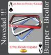 FUNDA BUMPER IPHONE 4 , NOVEDAD 2011 ( BICOLOR )  ! ! !
