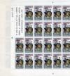 ESPAÑA-1508 Pliego 50 sellos Conferencia Postal Interna