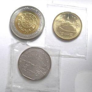 Lote 87-THAILANDIA Interesantes monedas II  SC