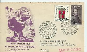 ESPAÑA*SPAIN,1964 FDC VII EXPOSICION DEL SELLO MISIONAL,BARCELONA 24.03.1964