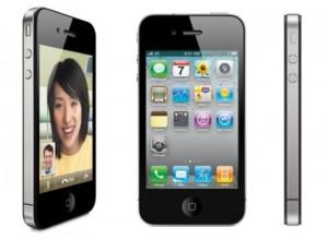 APPLE iPhone 4 16GB Black AT&T NEW
