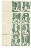 FRANCIA - 2 Bloc 8 y 5 Sellos/Timbres  ANTIGUOS/anciens- 30 C y 50 C  1944