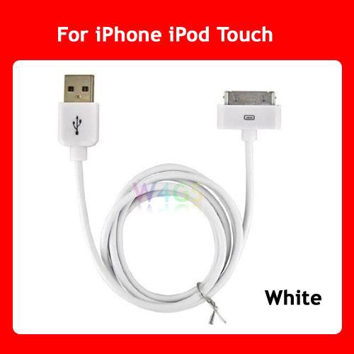 USB Data Sync Charger Cable For Apple iPhone iPod Touch White