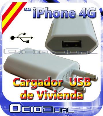 ADAPTADOR AC CARGADOR DE RED PLANO USB IPHONE 4 4G/3 3G