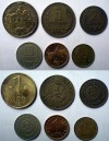 LOTE DE 6 MONEDAS DE BULGARIA DIFERENTES, DEL PERIODO COMUNISTA Y POSTCOMUNISTA | eBay</title><meta name=