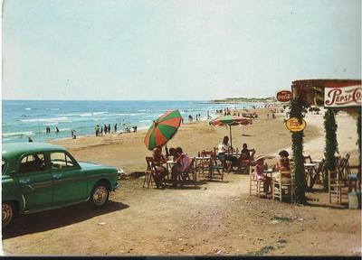 ALCALÁ CHISVERT ALCOCEBER. CASTELLÓN. Playa, 1963. PEPSI COLA | eBay</title><meta name=